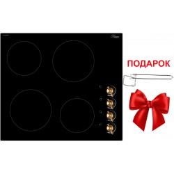 Luxor RM 640 Rustik BE + фирменная прихватка в подарок